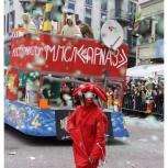 5-cannaval