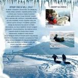 22.folder reklamowy dla pensjonatu zakopiańskiego - strona 2