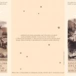 38.spotkanie wigilijne mieszkańców starówki zakopiańskiej, zaproszenie - strona zewnętrzna