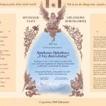 39.spotkanie wigilijne mieszkańców starówki zakopiańskiej, zaproszenie -strona wewnętrzna