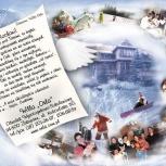 40.ulotka reklamowa zakopiańskiego pensjonatu
