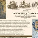 10.zaproszenie(rozkładówka), wystawa rysunku i malarstwa Z teki Andrzeja B. Krupińskiego