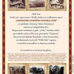 12.afisz, wydarzenie regionalne Zakopiańska Starówka wczoraj i dziś, Zakopane